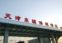 天津保理全国领先