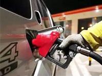 天津市9号油价格_成品油价格今起下调