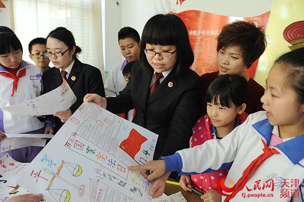 天津市河北区检察院开展法治教育 护航未成年人成长