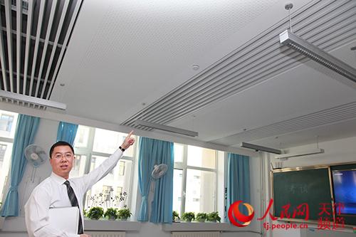 天津高新区创造健康教育环境 中小学幼儿园将安装新风系统