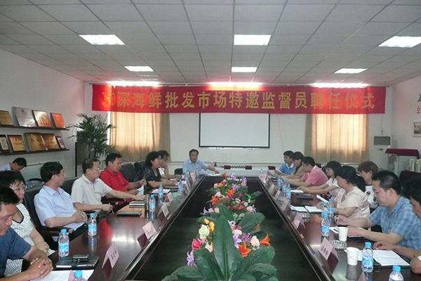 北京大红门京深海鲜批发市场有限公司:国企责任 保障民生