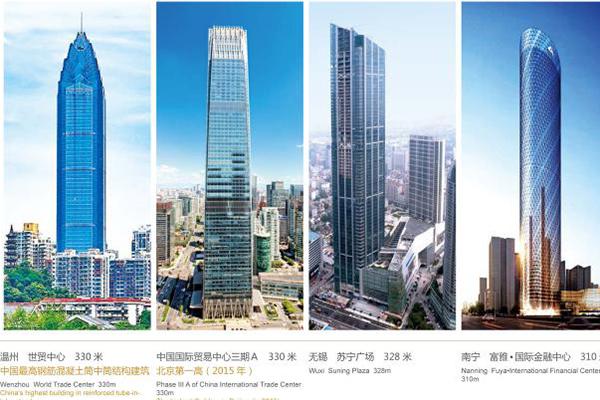 中建一局深圳平安金融中心项目 塔吊司机王华被 中宣部选为重点