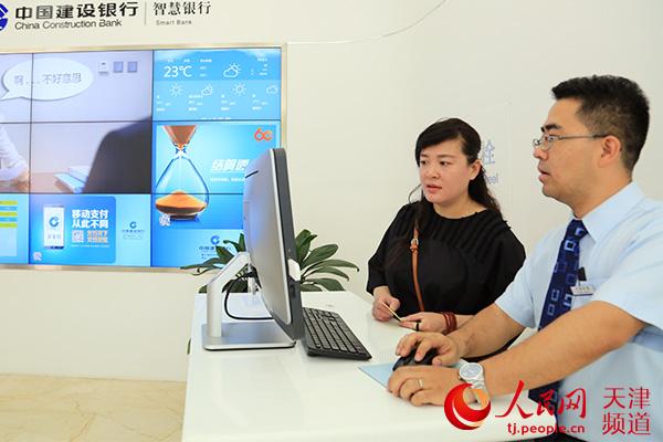 建行天津市分行推出 小微快贷 破解小企业融资