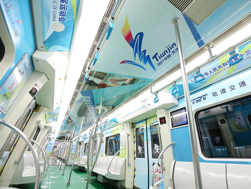 第十三届全运会--天津频道--人民网