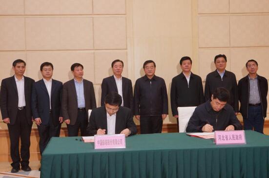 中国铁塔股份有限公司:共享创造新的价值 改革提升效率活力