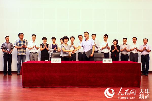 http://www.weixinrensheng.com/jiaoyu/2383219.html