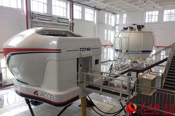 天津飞安落户天津港保税区 包含8个全动飞行模拟机位
