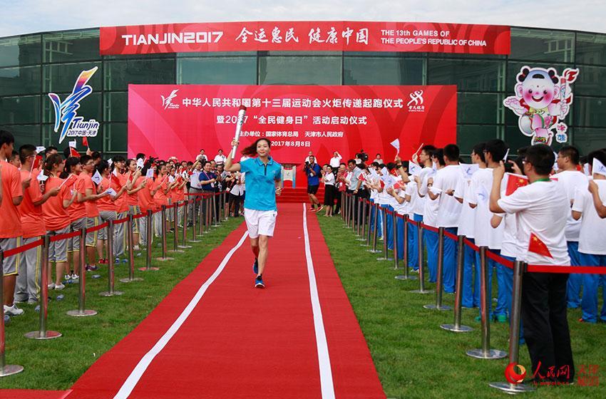 天津女排队长、2016年里约奥运冠军魏秋月成为第一棒火炬手。(孙晓川/摄)