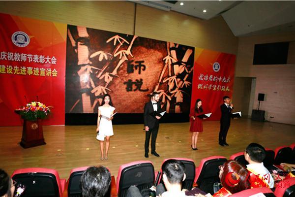 天津外国语大学隆重举行2017年庆
