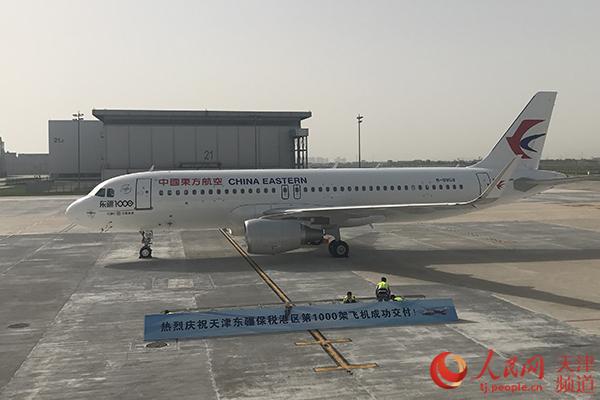 七年交付千架飞机 天津东疆跻身世界航空租赁聚集地
