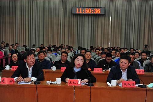 天津市静海区召开企业家座谈会议