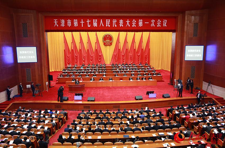 天津市十七届人大一次会议开幕 张国清作政府工作报告