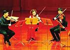 天津交响乐团四重奏