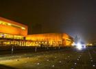 夜幕下的天津文化中心
