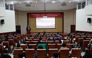 天津市高校思政理论课教师培训班举行