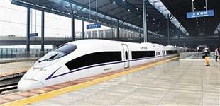 天津西站首开夕发朝至上海动车