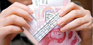 天津城乡居民低保标准增至920元