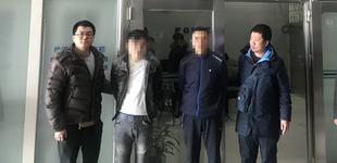 """天津公安跨省追踪 侦破手机""""靓号""""诈骗案"""