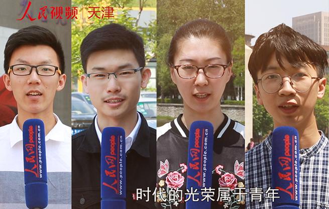 《奋斗者说》五四特别版:正青春