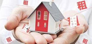 """租房市场同样不容""""炒""""        如果""""租""""因为炒的缘故而泡沫滋生、价格飞涨,那就完全违背了租购并举的本义。[阅读]"""
