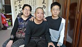 崔宪荣家庭