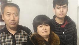 刘锦春家庭