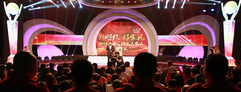 """新时代 好家风――2018寻找天津""""最美家庭""""颁奖礼5月11日举行"""