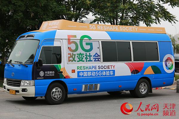中国移动实时5g业务动态展示 带来最前沿科技发展体验