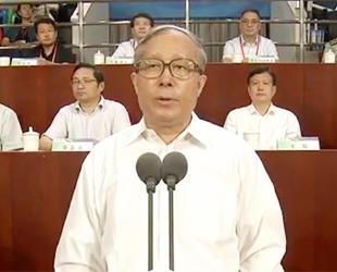 天津市第十四届运动会开幕 李鸿忠宣布开幕