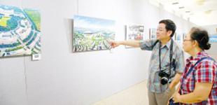 中新天津生态城10周年摄影巡展启动