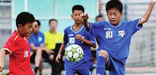 天津市运会足球赛青少年组开战