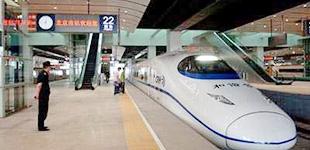 """天津于家堡至北京南""""换乘""""可不下车"""