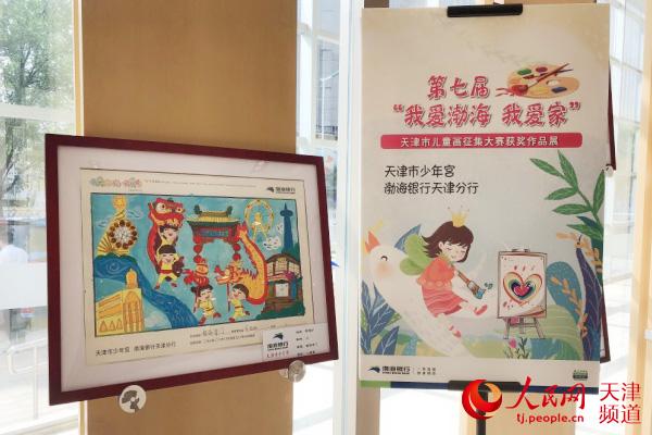 为少年儿童提供一个展示自我,展示家乡美景,展示美好生活的平台,近日