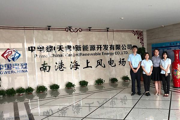 建行天津和平支行信贷支持天津首个海上风电项目并网发电