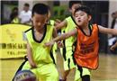 青年体育嘉年华开幕