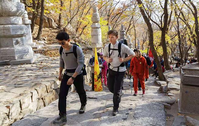 第一届京津冀盘山徒步登山大会举办