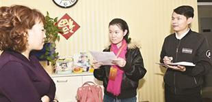 天津滨海新区开展第二轮创文入户集中宣传活动