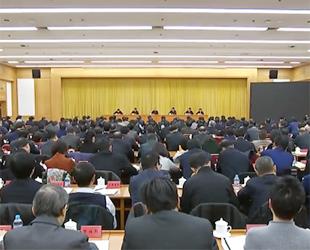 天津宣传思想工作会议召开 守正创新勇担使命