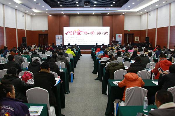 兴隆冬季旅游走进天津观世界奇观燕山水晶宫