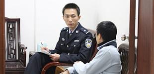 天津:戒毒警察参与社区矫正成效初显