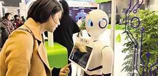 数字经济将成为吸纳就业重要渠道