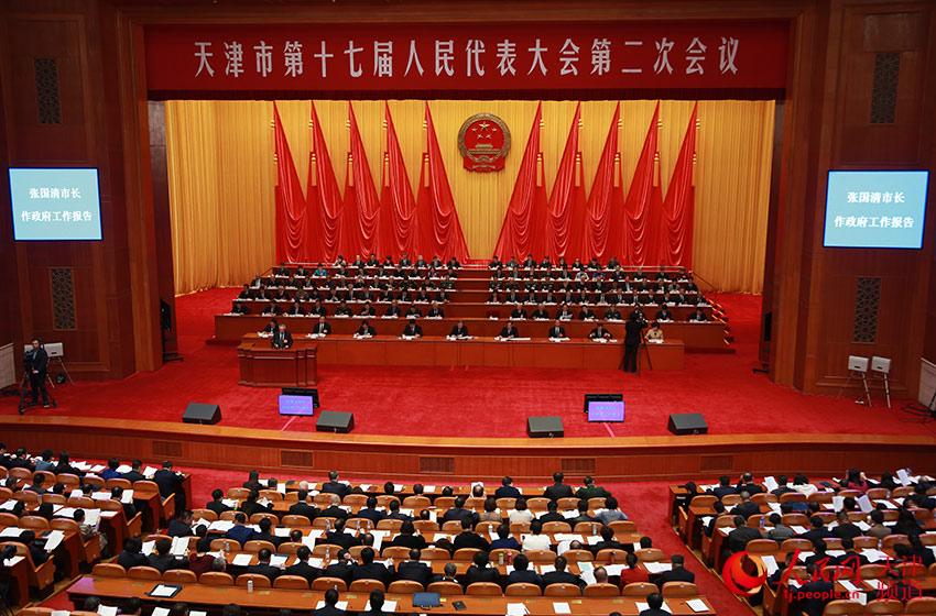天津市十七届人大二次会议开幕 张国清作政府工作报告