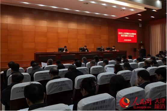 天津:2018年人社政策满意度提高