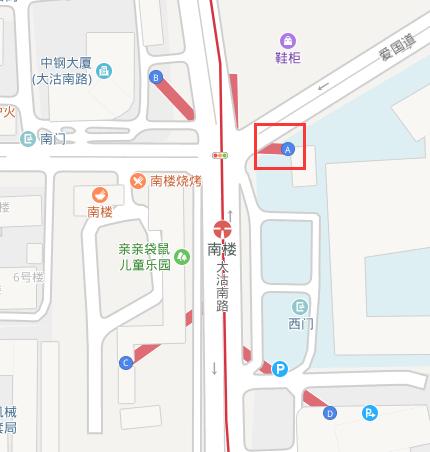 天津地铁1号线南楼站a口电扶梯提升改造 4月5日起封闭