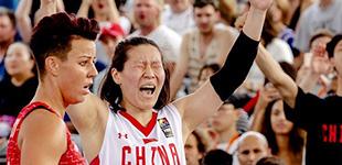 中国篮球夺得首个世界冠军