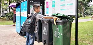 天津加快推进垃圾分类 精准施策推进全覆盖