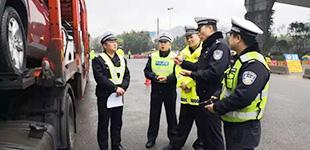 天津交管部门曝光21家高危风险运输企业
