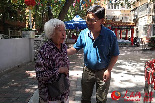 """天津市和平區:""""嵌入式養老""""讓老人找到家的情感歸屬"""