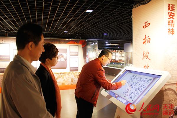天津市东丽区税务局党委组织开展主题教育档案文献展参观学习活动