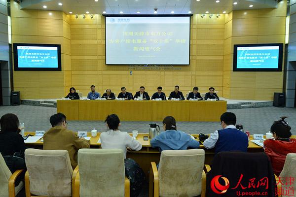 http://www.jienengcc.cn/zhengcefagui/161004.html